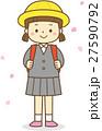 小学生 入学 小学一年生のイラスト 27590792