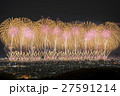 長岡フェニックス 27591214