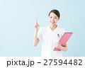 医療イメージ(20代女性) 27594482