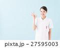 介護士の女性(20代) 27595003