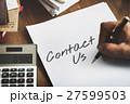Contact Us Feedback Customer Service Response Concept 27599503