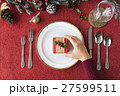 Christmas New Year Celebration Decorations Concept 27599511