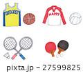 体育館スポーツ(バスケ・バレー・バドミントン・卓球) 27599825
