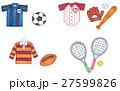 屋外スポーツ(サッカー・野球・ラグビー・テニス) 27599826