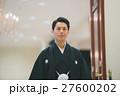 """Bride's kimono by """"Wasou"""" 2 27600202"""