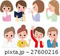 女性 OL 笑顔 表情&仕草セット03 27600216