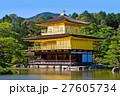 夏の金閣寺 27605734