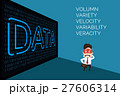Illustration of cloud and big data background 27606314