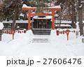 札幌伏見稲荷神社 27606476