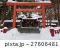 札幌伏見稲荷神社 本殿 27606481
