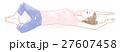 ヨガ 合蹠のポーズ 27607458