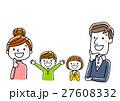 4人家族:笑顔で上を見上げる、思い浮かべる、考える 27608332