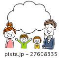 考える 人物 家族のイラスト 27608335