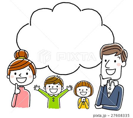 4人家族 笑顔で上を見上げる 思い浮かべる 考えるのイラスト素材