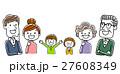 3世代家族:笑顔で上を見上げる、思い浮かべる、考える 27608349