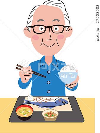 おじいちゃんの食事風景 食事のイラスト素材 27608602 Pixta