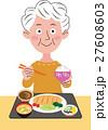 おばあちゃんの食事風景 食事 27608603