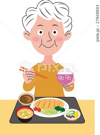 おばあちゃんの食事風景 食事のイラスト素材 27608603 Pixta