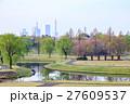 大宮第二公園の風景 春 27609537