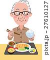 食事 おじいちゃんの食事 トンカツ定食のイラスト 27610127