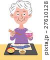 おばぁちゃんの食事 魚定食 27610128