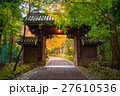 京都 赤山禅院の紅葉  27610536