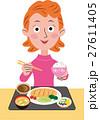 食事 女性 トンカツ定食のイラスト 27611405