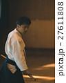 martial artist 27611808
