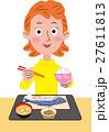 女性の食事 魚定食 27611813