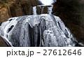 袋田の滝 滝 氷瀑の写真 27612646