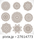 Set Mandalas. Round Ornament Pattern 27614773