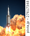 Space Launch System In The Clouds Of Fire 27617348