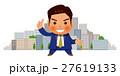 不動産営業マン 27619133