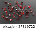Background with red gemstones. 3D illustration 27619722
