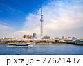 東京スカイツリー 墨田公園 桜の写真 27621437