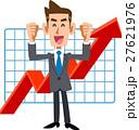 業績上昇を喜ぶ若手ビジネスマン 27621976