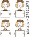 女性 表情 ホワイトボードのイラスト 27621978