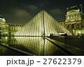 Louvre in dusk illuminated 27622379