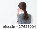 女性の後ろ姿(OL ビジネス) 27623004