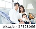 若い3人家族、赤ちゃん 27623066