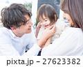 若い3人家族、赤ちゃん 27623382