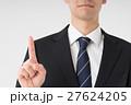 人差し指を立てるビジネスマン 27624205