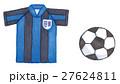 サッカーボールとユニフォーム 27624811