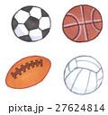 いろいろなボール(サッカー・ラグビー・バスケ・バレー) 27624814
