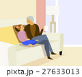家族 おじいさん 孫息子のイラスト 27633013