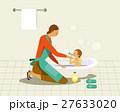 お風呂 浴室 風呂のイラスト 27633020