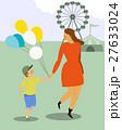 子 子供 ファミリーのイラスト 27633024