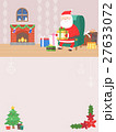 クリスマス サンタクロース サンタさん 27633072