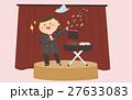 魔術 魔法 マジックのイラスト 27633083