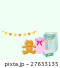 誕生日プレゼント お祝い 祝いのイラスト 27633135